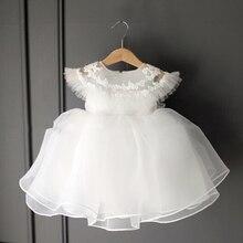 ДЕТСКИЕ WOW формальные девочки платья цветок девочки платья кружева принцесса для 0-2 Т девушка новорожденный одежда 9005