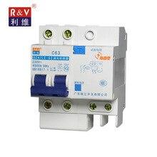 R&V DZ47LE 2P 16A 32A 40A 50A 63A RCBO ELCB rccb earth leakage circuit breaker