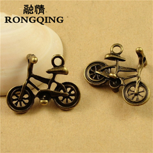 RONGQING 100pcs/lot 11*21MM Physical Education Bicycle Charms Lot Bronze Metal Charms for Crafts