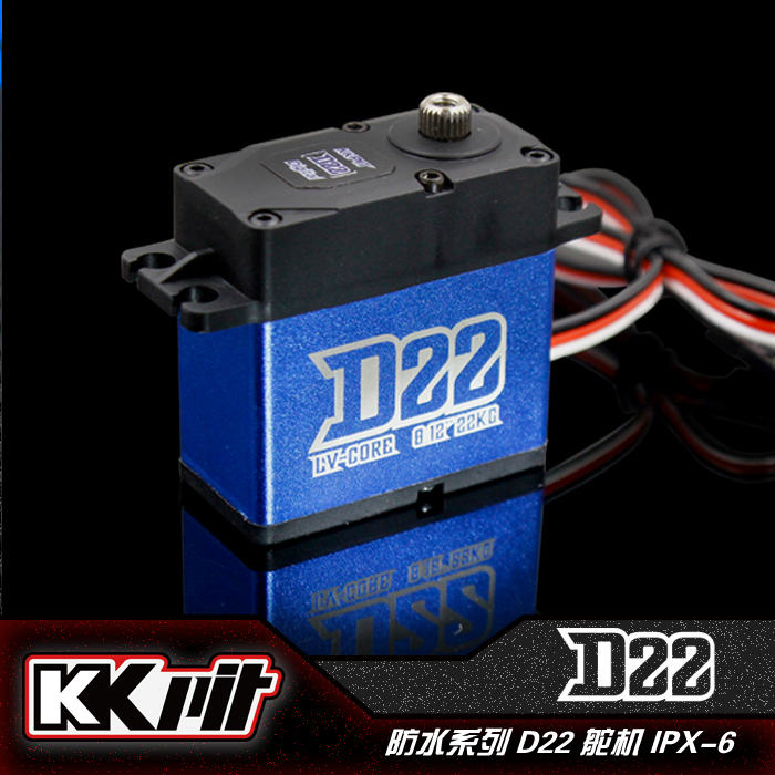 KKPIT D22 22KG IPX6 waterproof Large Torque Digital Coreless Servo For RC Model Spare Parts For RC Car Airplane hsp hpi XL Boat jx pdi 6221mg 20kg large torque digital standard servo for rc model