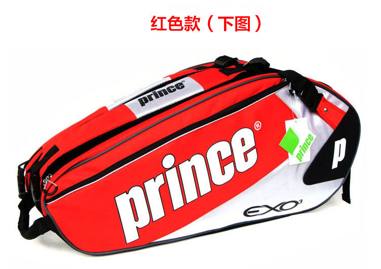 Tennis Bag Prince Exo3 Backpack 6 Ball Racket On Aliexpress Alibaba Group