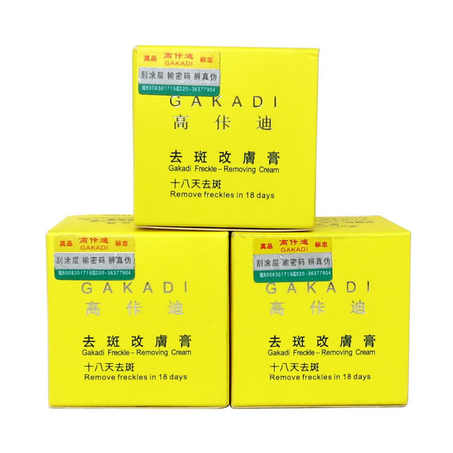 15 pcs/lot wholesale and retail Gakadi Freckle Removing Cream In 18 Days whitening cream