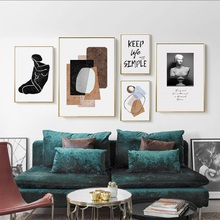 Nordic Abstract Color Block Statue Art Sweet Home Canvas Paintings Black and White Poster Print Wall Pictures Living Room Decor sweet women s satchel with color block and canvas design