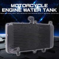 Refrigerador del radiador del tanque de agua, refrigeración por agua para Honda CBR250 MC19 CBR250RR NC19 CBR, accesorios de motocicleta