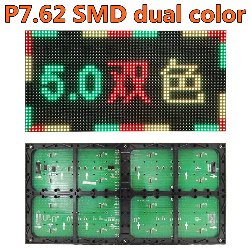 P7.62 SMD RG dual color / two color indoor / semi-outdoor LED text display module 488*244mm 64*32pixel 1/16 scan led sign board diy led display kit 1 pcs jn power supply dip outdoor rg color led display p10 1 pcs led control card 1 pcs controller
