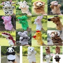 Hand-Puppet Marionette Simulation-Animals Doll Bear Panda-Pig Stuffed Learning Education