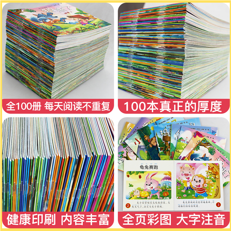 Image 5 - 100PCS Chinese Story kids Book contain audio track & Pinyin & Pictures learn Chinese Books For Kids Baby/comic/mi book Age 0 3-in Books from Office & School Supplies