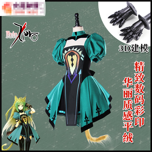 Anime fate/apocrypha Sammu-ramat Cos printing tops+skirt+tail+ear+armlet+scoks Cosplay Costume+Free Shipping G