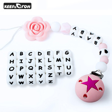 KEEP&GROW 100Pcs 12mm Letter Silicone Beads BPA Free English Alphabet Beads Baby Teether DIY Teething Necklace Baby Products 100pcs teether silicone beads toy russian alphabet bead 12mm english letter chewing beads for teething necklace pacifier chain