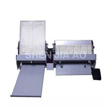 Automatic Business Card Cutting Machine electricity card cutter 100gsm-300gsm Electric Name Card Cut machine 90*54mm(standard