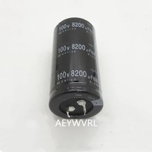 12 Stuks 2 Pcs 100V 8200 Uf Elektrolytische Condensator Radial 8200 Uf 100V 35x50mm