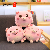 New Fashion Cute Plush Toy Plush Doll Ball Pig Doll Grab Machine Doll Child Gift jooyoo