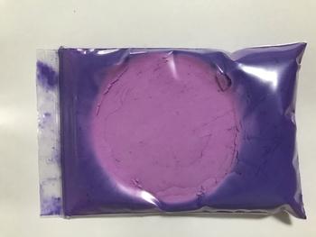 Sprzedaż hurtowa Pigment termochromowy fioletowy na czerwony przejścia gorąca Pigment wrażliwy na temperatura reaktywne proszek pigmentowy tanie i dobre opinie Farba ciała Folk Art China DIY decoration mixed simulation China (Mainland)