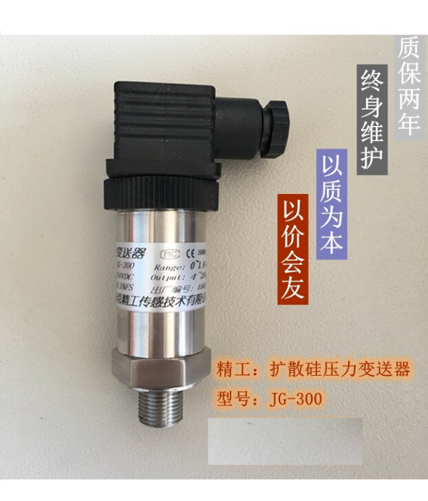 0~10kpa Diffused silicon pressure transmitter M20*1.5 level negative absolute pneumatic hydraulic pressure sensor 4 ~ 20ma 1mpa water supply pressure sensor diffused silicon pressure transmitter 4 20ma m20 1 5