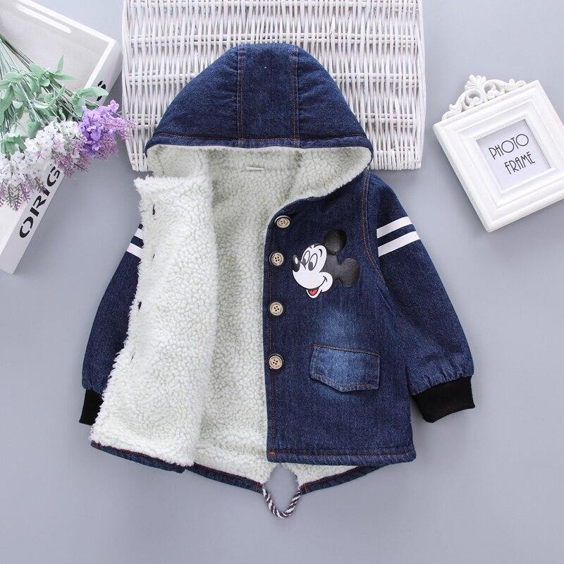 Джинсовая куртка для мальчиков утепленная с капюшоном от 9 до 24 месяцев