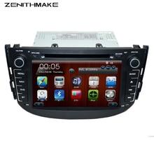 Envío libre Del Coche unidad principal de dvd de radio del coche DVD para LIFAN X60 con la navegación del GPS RDS Radio SWC USB Bluetooth wifi Menú Ruso