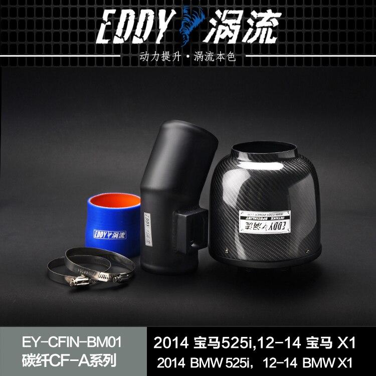 2014525 Li528 Li,12~14 X1xDrive20i