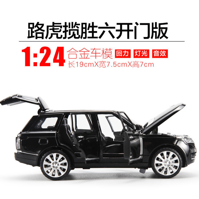 Cool Suv 1 24 Electric Range Rover Die Cast Vehicles Car Model