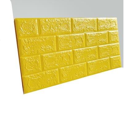 Цвет: низкая цена желтый