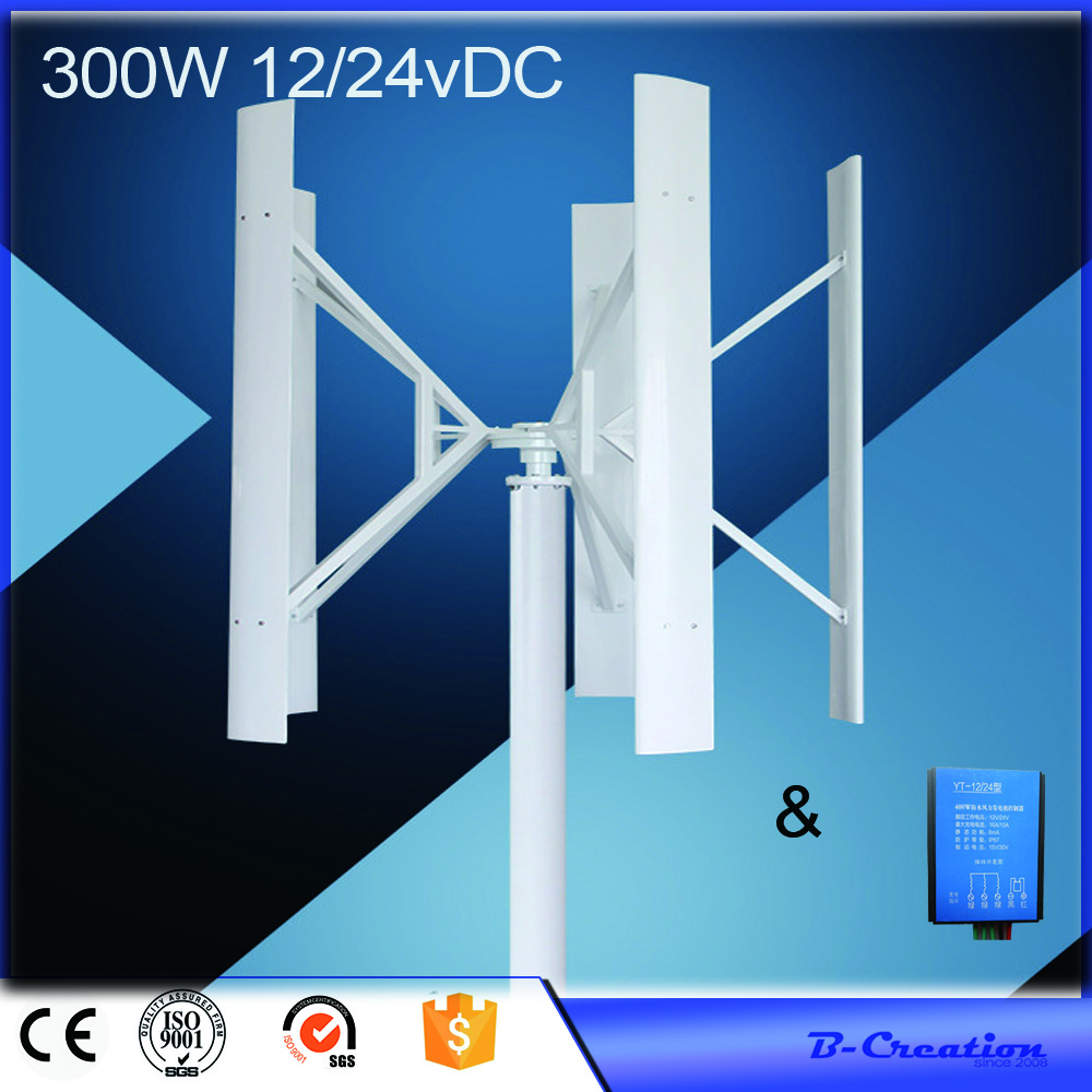 Vertical Axis Wind Turbine Generator VAWT 300W 12VDC Light and Portable Wind Generator