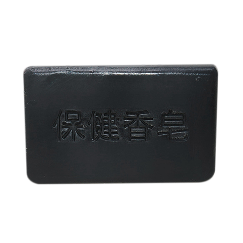 Black Bamboo Charcoal Propolis Bamboo Charcoal Soap Face Body Clear Anti Bacterial Tourmaline Health Soap