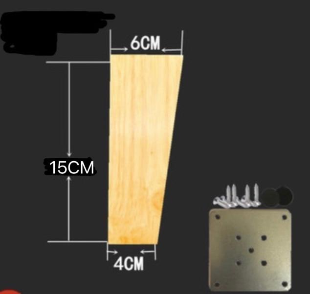 Купить с кэшбэком 4Pieces/Lot H:15CM  Nordic Oblique Square Solid Wood  Sofa Legs TV Cabinet Table Foots