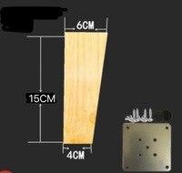 4PCS LOT H 15CM Nordic Oblique Square Solid Wood Sofa Legs TV Cabinet Table Foots