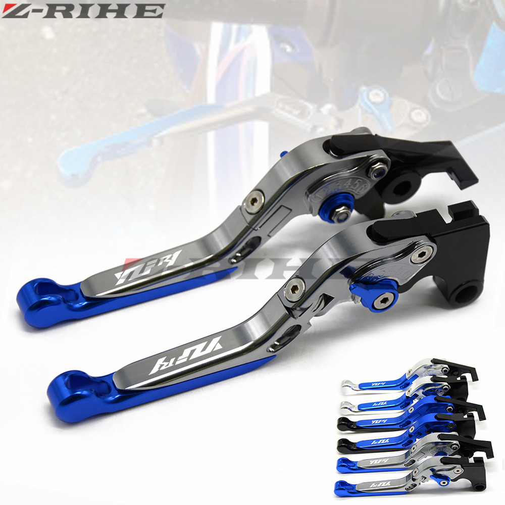 With Logo(YZF R1) Black+Titanium Adjustable Folding Motorcycle Brake Clutch Levers For Yamaha YZF R1 2004 2005 2006 2007 2008 full set 3pcs motorcycle new black gold 320mm 220mm front rear brake discs rotors rotor for yamaha yzf r1 2004 2005 2006 04 06