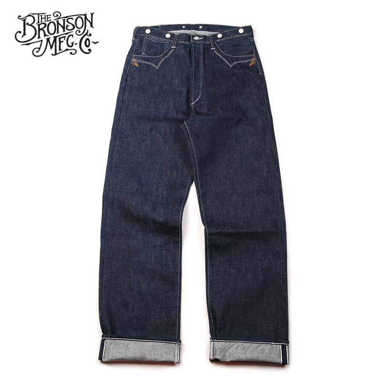 Trendy Loose Baggy Jeans Men s Casual Denim Pants Hip Hop Harem Jeans Elastic Waist with