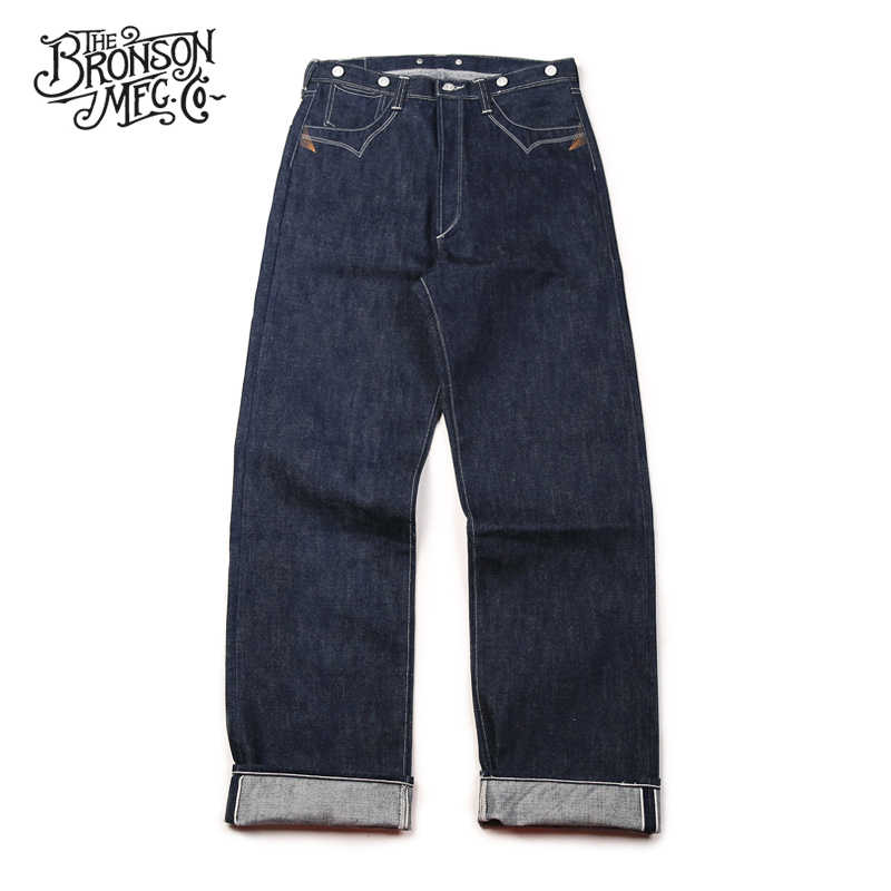 Bronson Vintage Jeans For Men Selvage Denim Workwear Relaxed Fit Straight Blue
