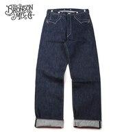 Bronson Винтаж джинсы для женщин для мужчин Selvage деним Спецодежда свободные Fit прямые синие джинсы