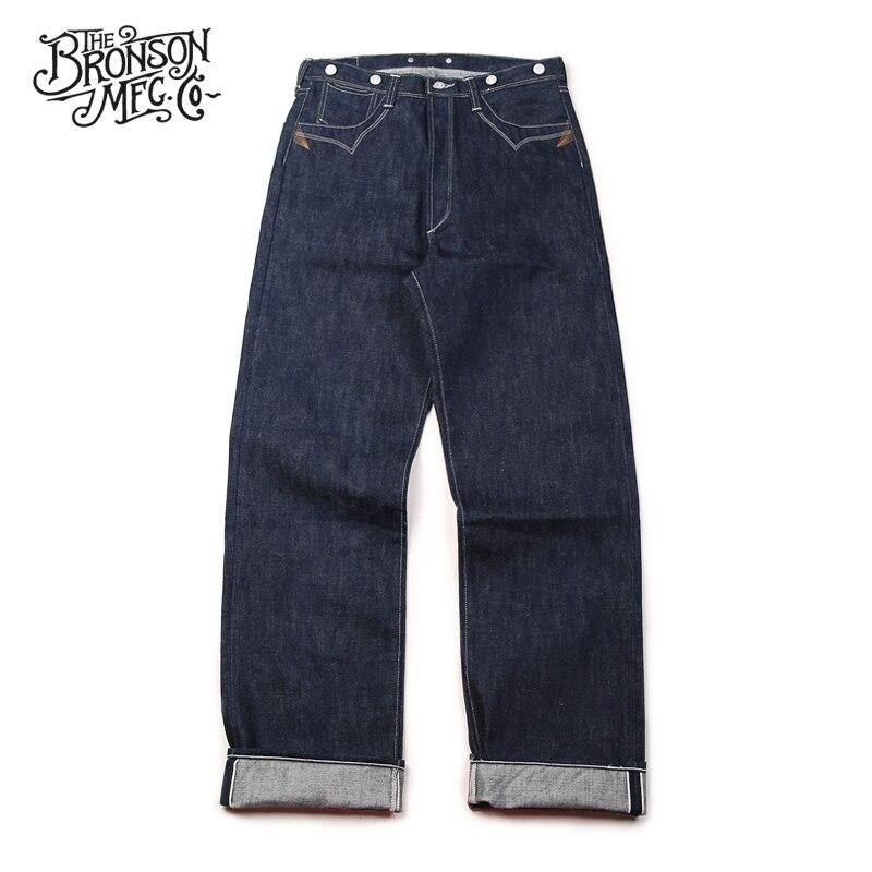 Bronson Vintage Jeans pour hommes Selvage Denim vêtements de travail coupe décontractée droit bleu