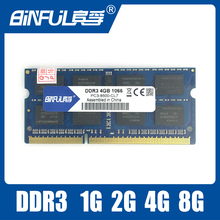Brand New Sealed DDR3 1066/1333/1600 PC3 102800 1gb/ 2gb/ 4GB/8GB Laptop RAM Memory / Lifetime warranty / Free Shipping!!!