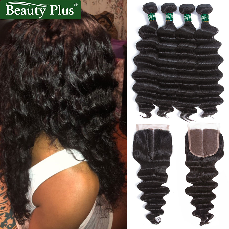 beaudiva deep wave hair with closure (8)