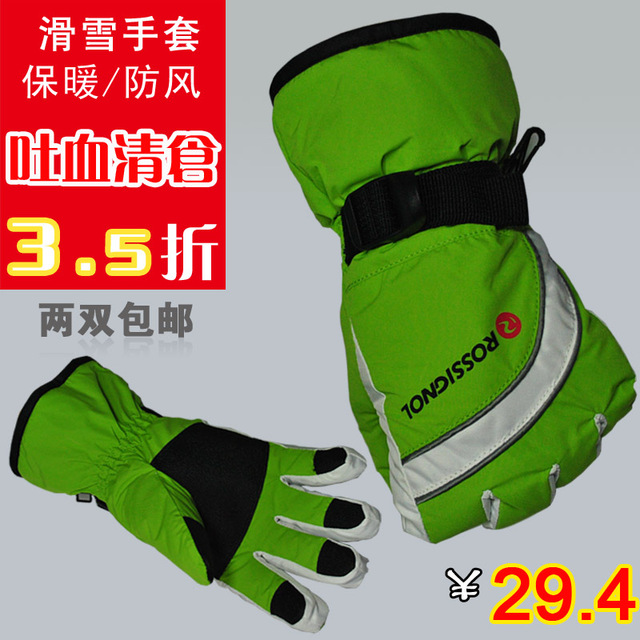 Lovers design ski gloves outdoor gloves ride warm waterproof windproof thermal gloves 005