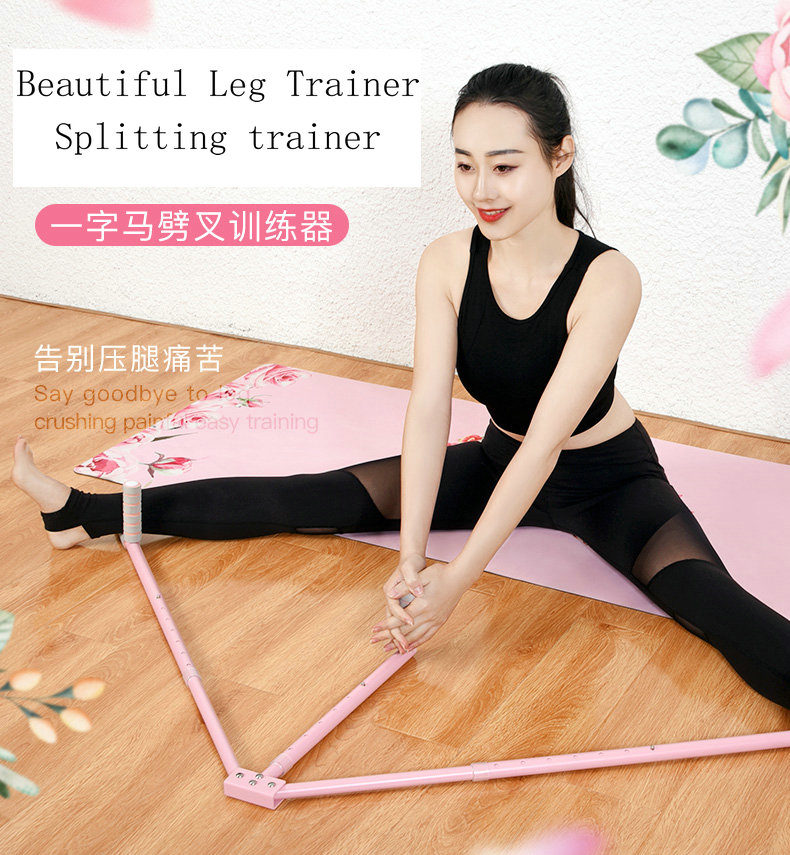 Crossfork splitting crotch stretch ligament press leg opener leg assistant equipmentCrossfork splitting crotch stretch ligament press leg opener leg assistant equipment