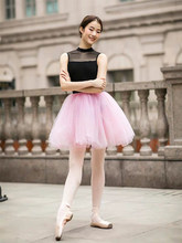 White Black Pink Professional Swan Lake Ballet Tutu Adult Ballerina Elastic Waist 4 Layers Mesh Tulle Skirts Mini Ball Skirt(China)