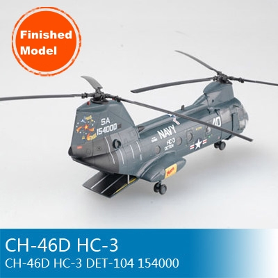 Static Airplane Model 1:72 Scale Airplane Helicopter  Model US CH-46D Finished Model 37001 boeing ch-47 chinook