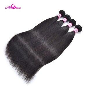 Image 3 - Ali Coco brezilyalı düz saç kapatma ile 5x5 dantel kapatma ile 3 demetleri örgü olmayan Remy İnsan saç demetleri ile kapatma