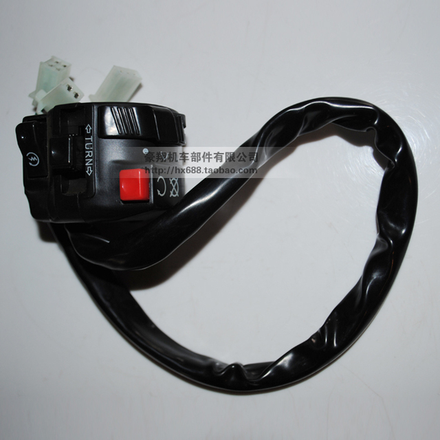 Common ATV 4 Function Switch,Free Shipping
