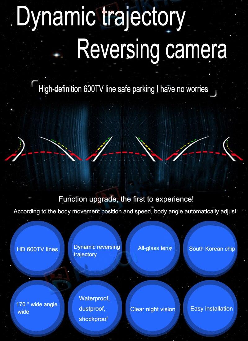 2017 car dynamic trajectory rear view font b camera b font with 4IR LED night vision