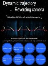 2017 автомобилей динамический траектории камера заднего вида с 4ir ночного видения Резервное копирование монитор камеры корабля вспять траектория