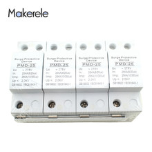 Surge Protector Device For Lightning Protection 4P 25KA 275V Plastic House Protective Low-voltage Arrester