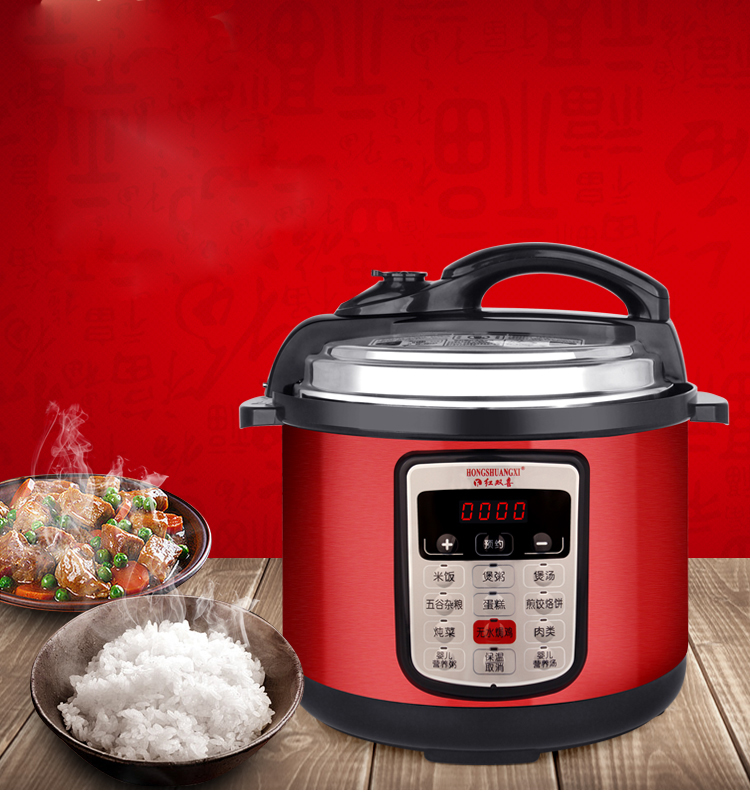 Multifunction Pressure Slow Cooking Pot Rice Soup Stew Cooker Stainless Steel Electric Heated Food Container 220V 900W