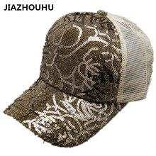 Korean Patchwork Baseball Caps Summer Breathable Women s Cap 2018 Fashion  Women s Hats New Street Wear Skateboard 2be4529424dc