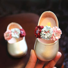 Lovely Fairy Baby Girl Princess Shoes Beautiful Small Flower Princess Baby Toddler  Shoes Spring Autumn Slip a69bb3b9fbab