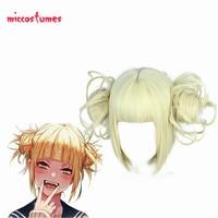 My Hero Academia Himiko Toga Blonde Cosplay Wig
