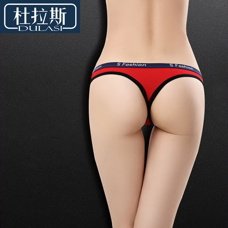 Womens Sexy Cotton Seamless G-String Ladys Low-Rise Waist T-Back Underwear Women Panties Super Smooth Thong DULASI