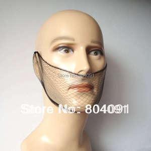 5 мм нейлоновая Крышка для бороды черного цвета 20 дюймов тончайшая сетка для волос нейлон с