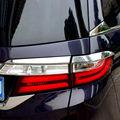 Для Honda Odyssey 2015 2016 аксессуары ABS хром автомобильный Стайлинг задний фонарь лампа Защита для бровей полоса рамка накладка